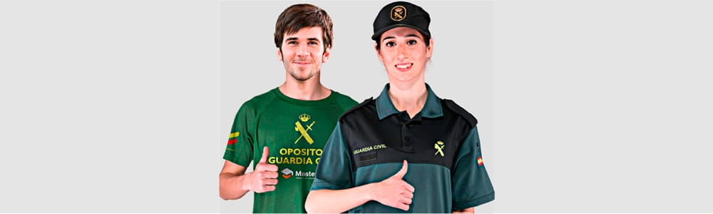 escala básica guardia civil